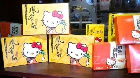 紅桜花食品 キティちゃん商品