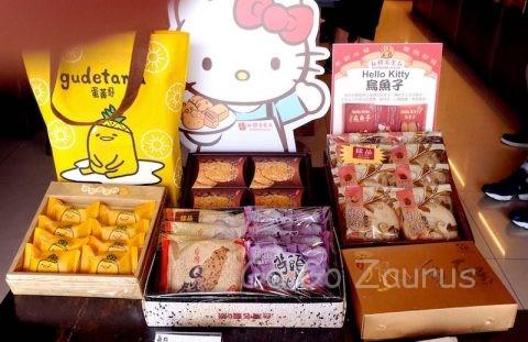 紅桜花食品 キティちゃん色々