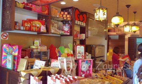 紅桜花食品 商品棚2