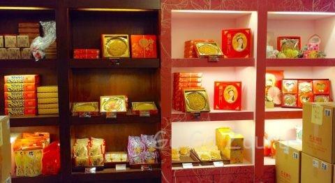 紅桜花食品 商品棚