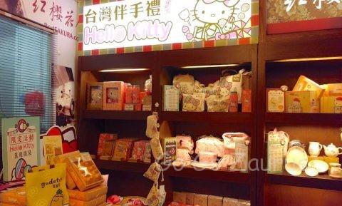 紅桜花食品 キティちゃん商品の棚
