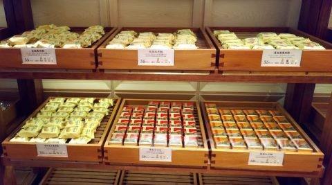 犁記餅店 商品1