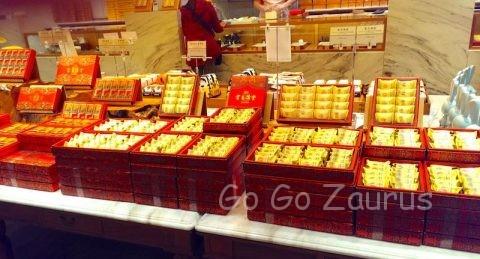 犁記餅店 商品2