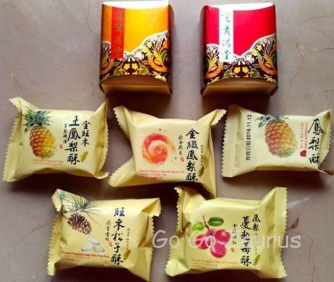 犁記餅店 鳳梨酥全7種類