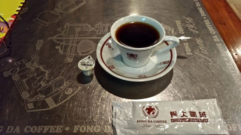 淹れたての阿里山コーヒー