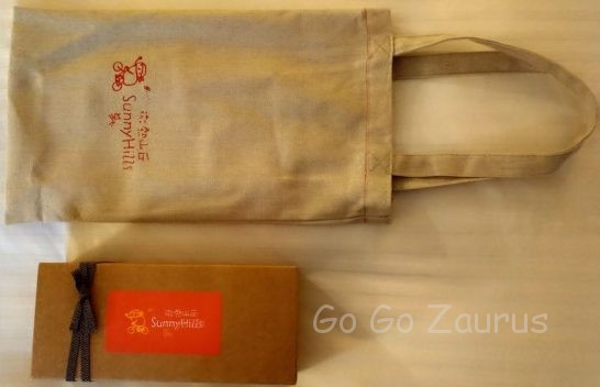 微熱山丘 一番小さい箱と袋