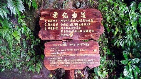 雲仙楽園2