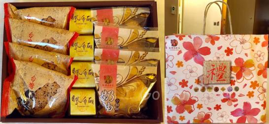 私が買った看板菓子と鳳梨酥