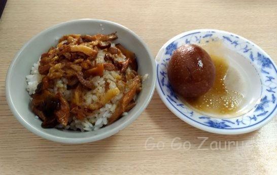 魯肉飯と滷蛋