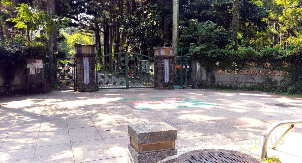 台北植物園の裏門