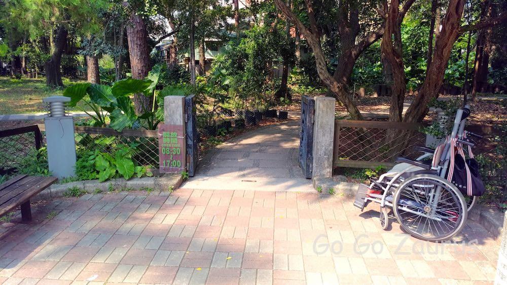 植物園エリアの一つ