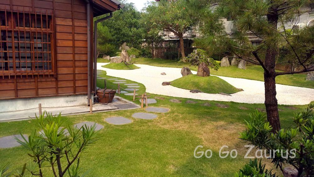 南門町三二三の庭園