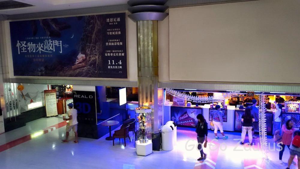 地下の映画館