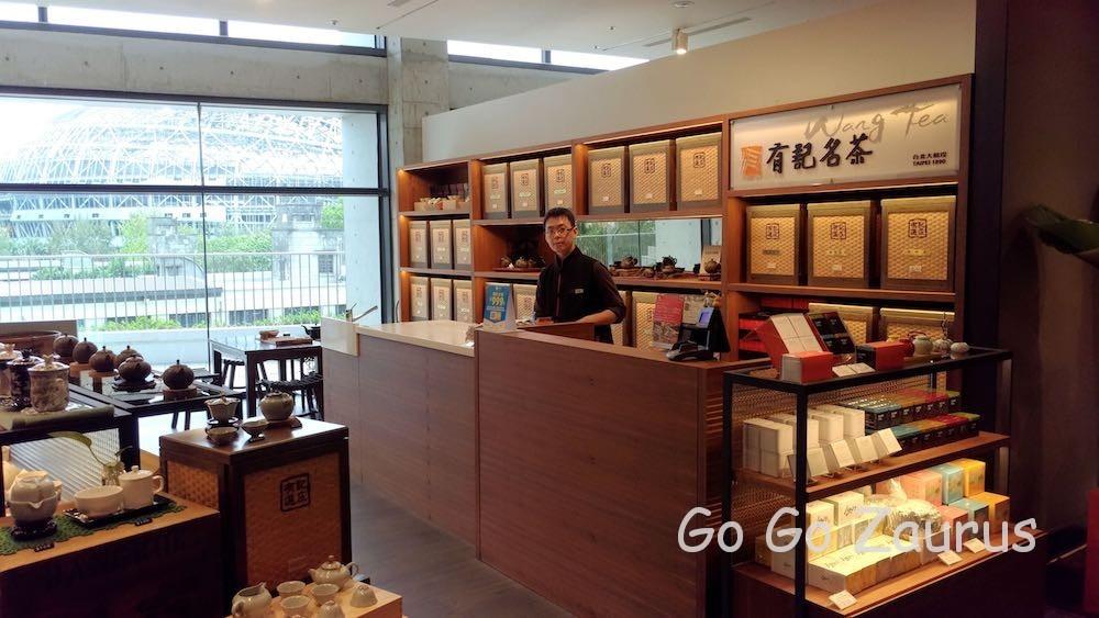 F3 名店、迪化街の有記名茶