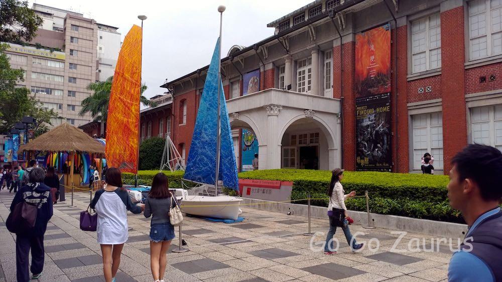 台北当代芸術館正面玄関