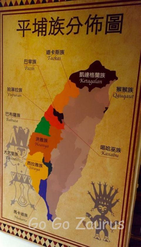 平埔族分布図