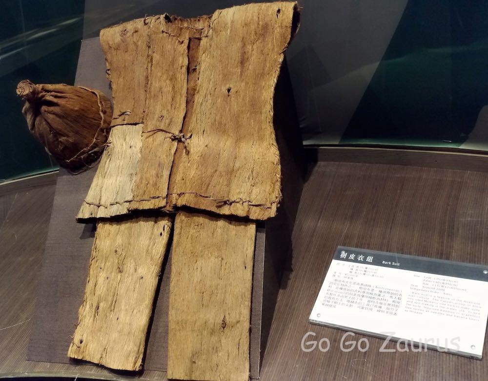 木皮の衣服