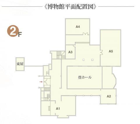 2階平面図 出典:公式サイト