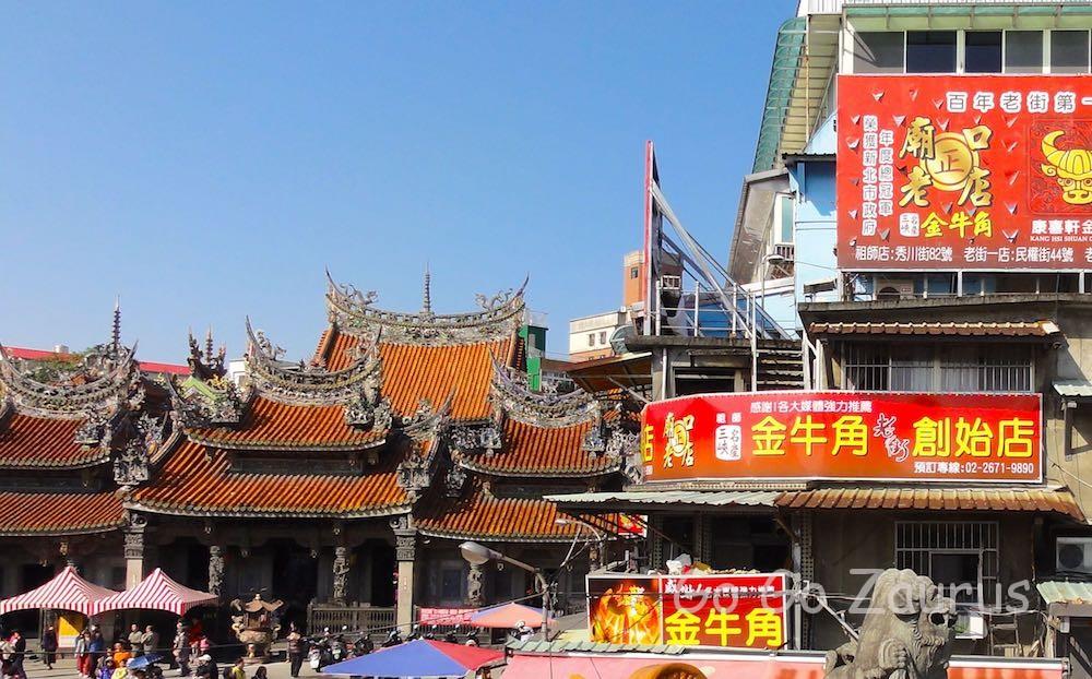 三峡祖師廟と金牛角のお店