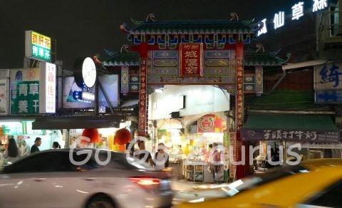 新竹都城隍廟出入り口