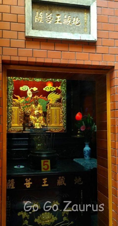 地蔵王菩薩