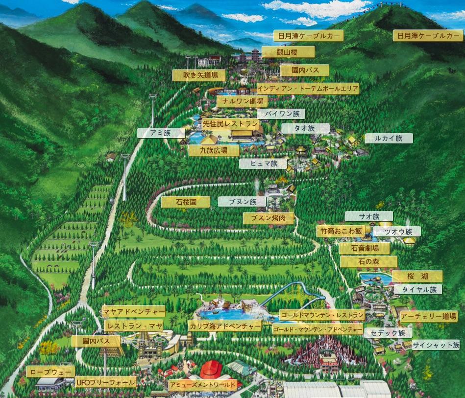 九族文化村マップ