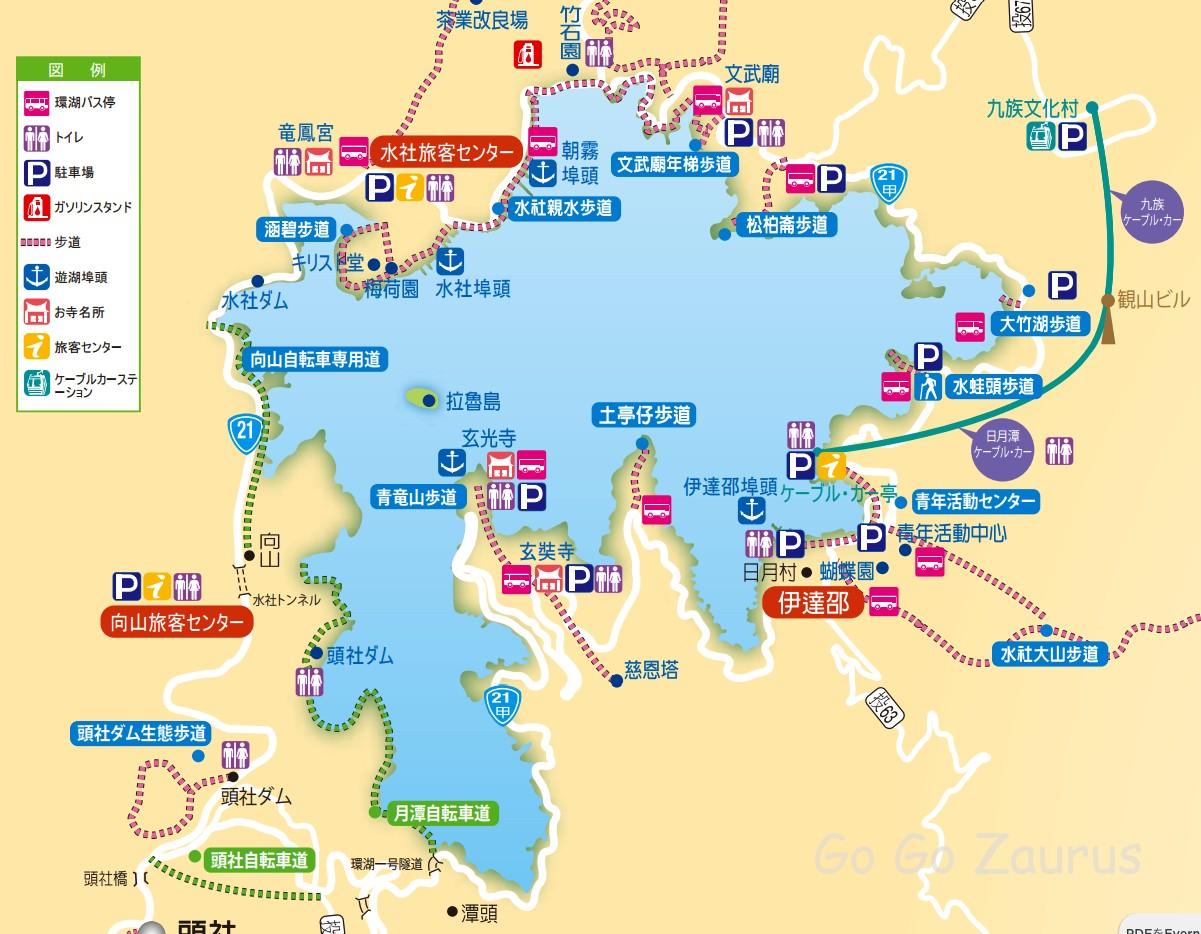 日月潭観光案内図