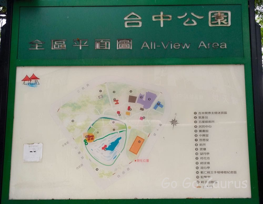 台中公園案地図