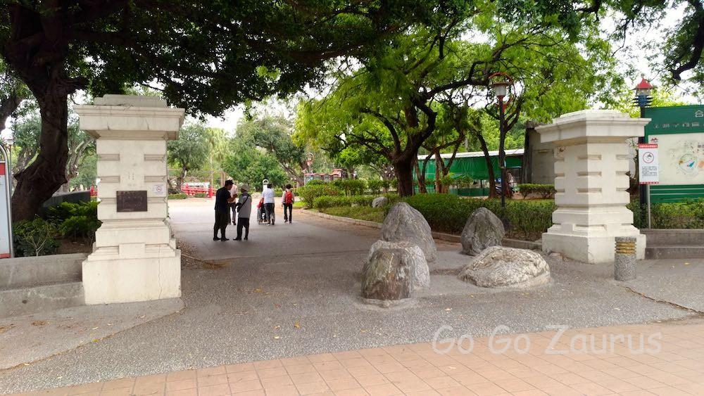 台中公園出入り口