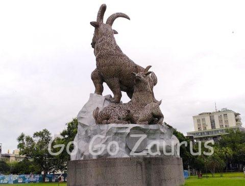 台中公園の羊