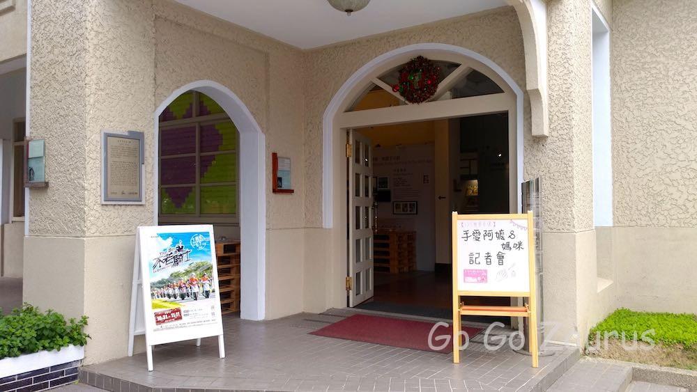 台中市長公館玄関
