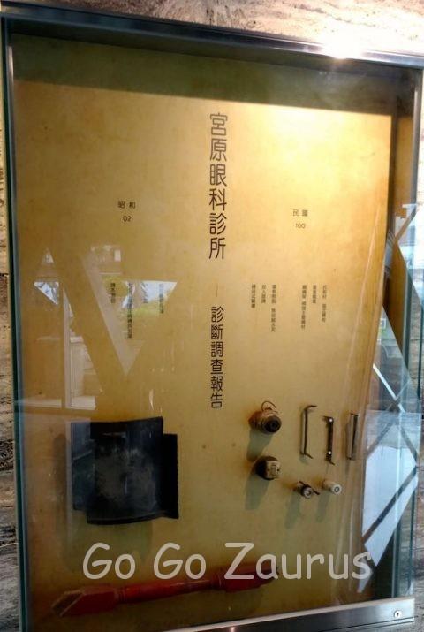 宮原眼科の展示資料の一部
