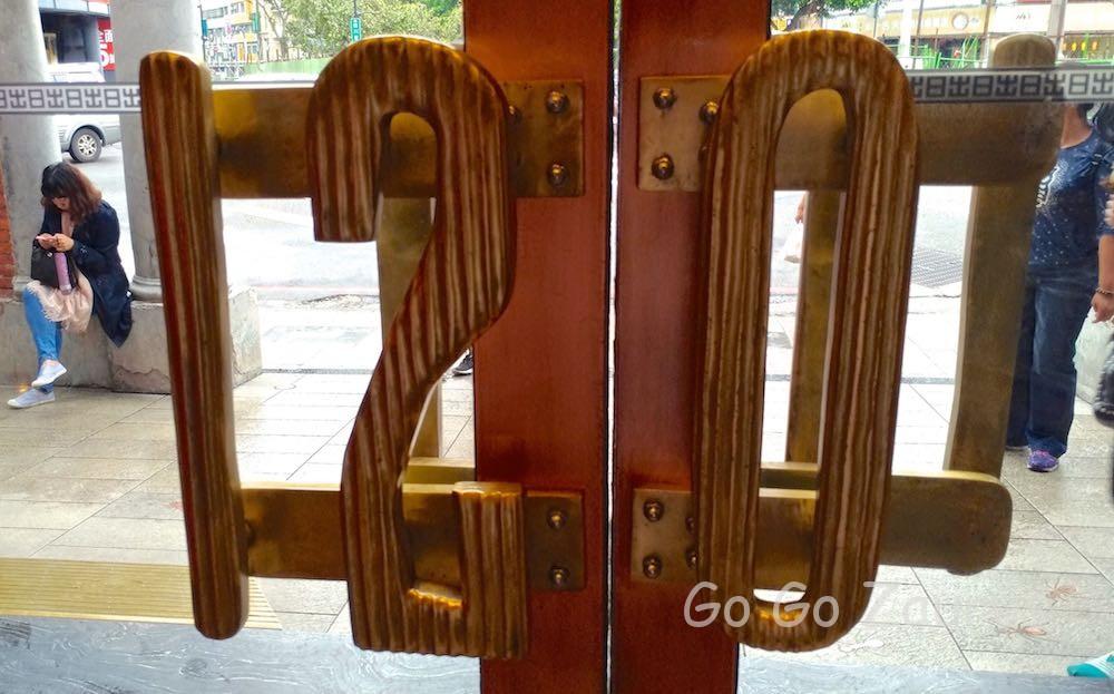 こだわりのドア「120歳」