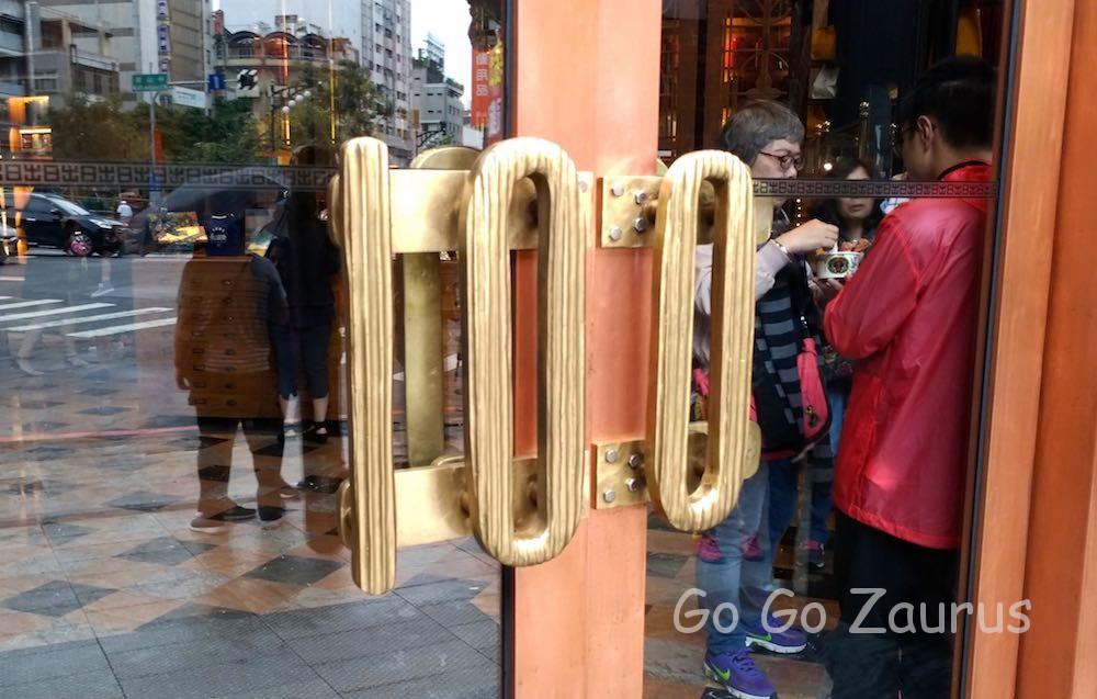 こだわりのドア「100年」
