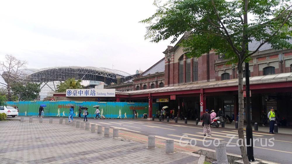 新旧台中駅