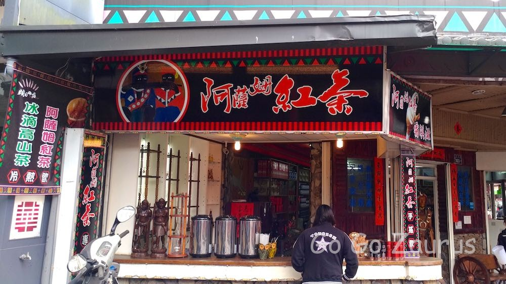 よくある紅茶のお店