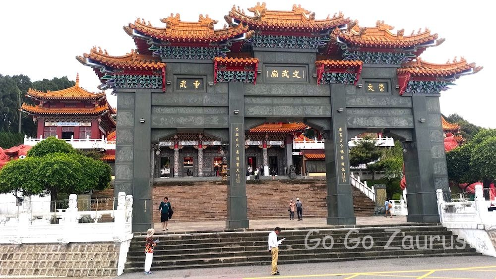 文武廟廟門