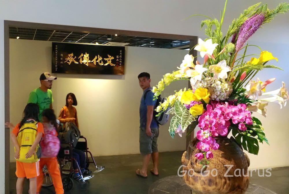 九族文化博物館入り口