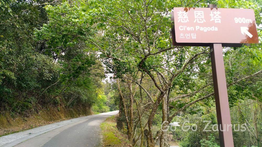 慈恩塔への進入路