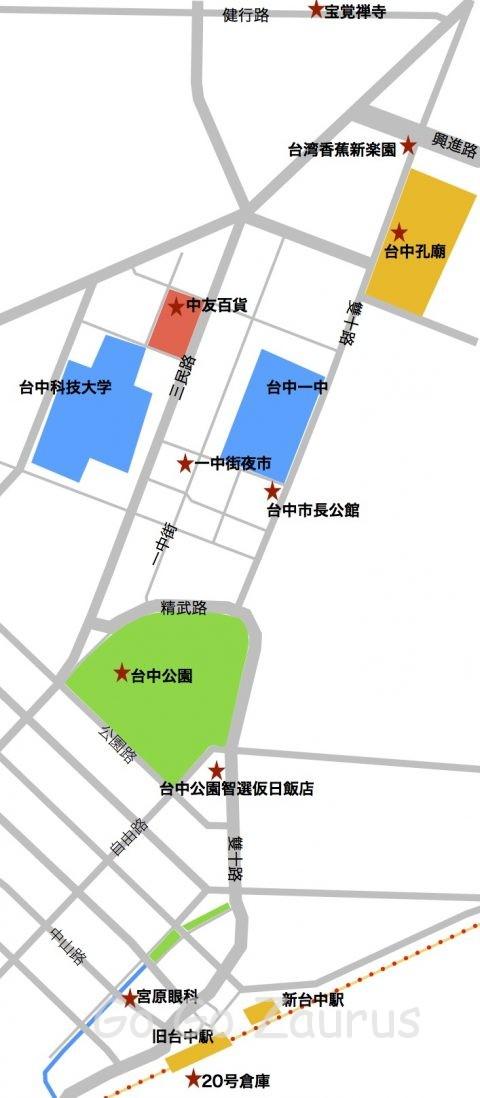 台中観光案内図
