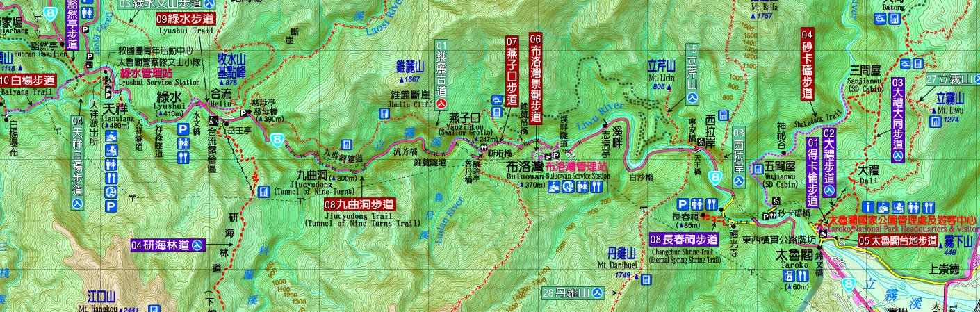 太魯閣峡谷地図