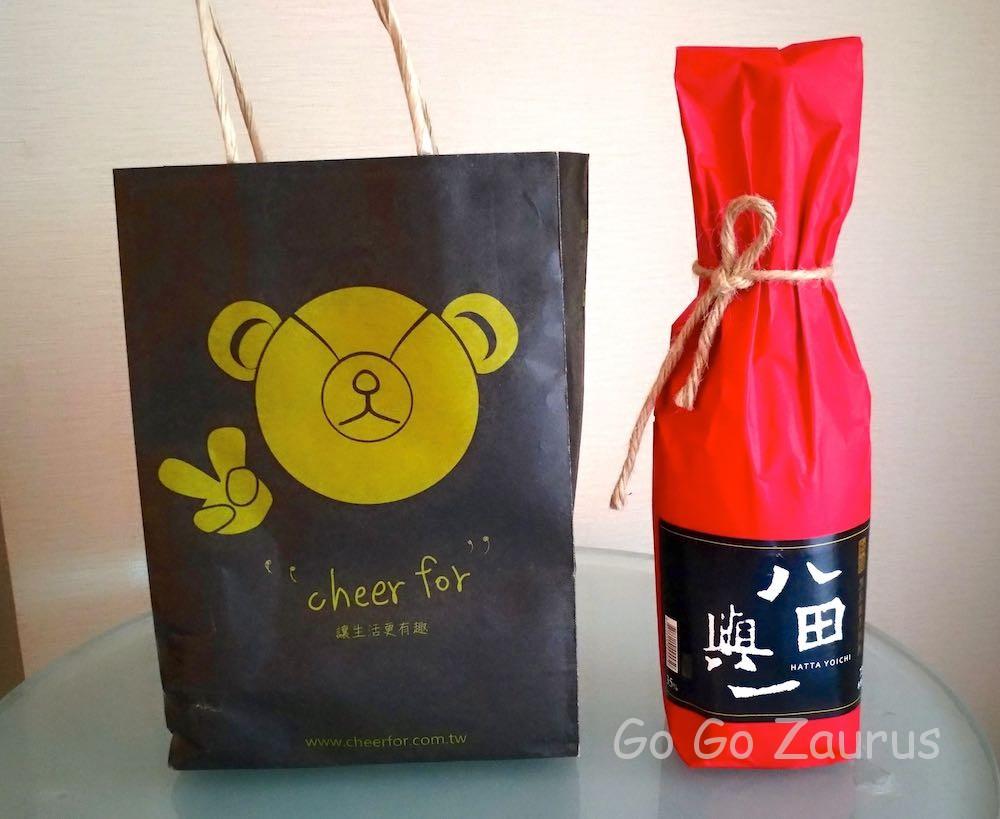 八田與一焼酎と趣活の袋
