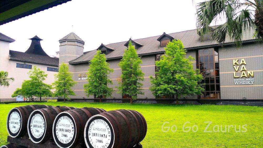 カバランウイスキー醸造所