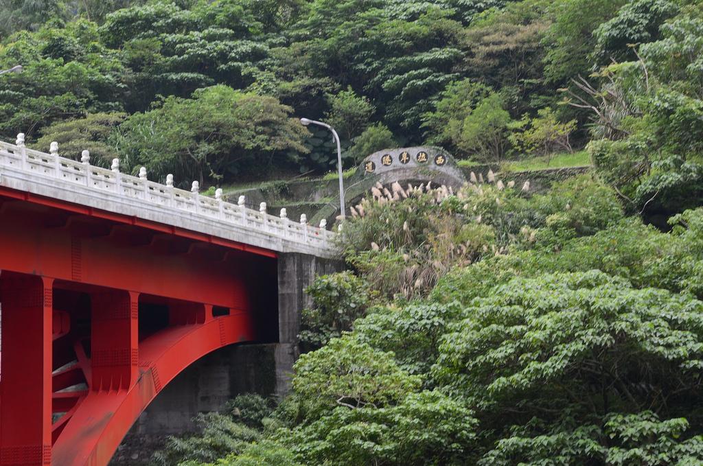 砂卡礑大橋