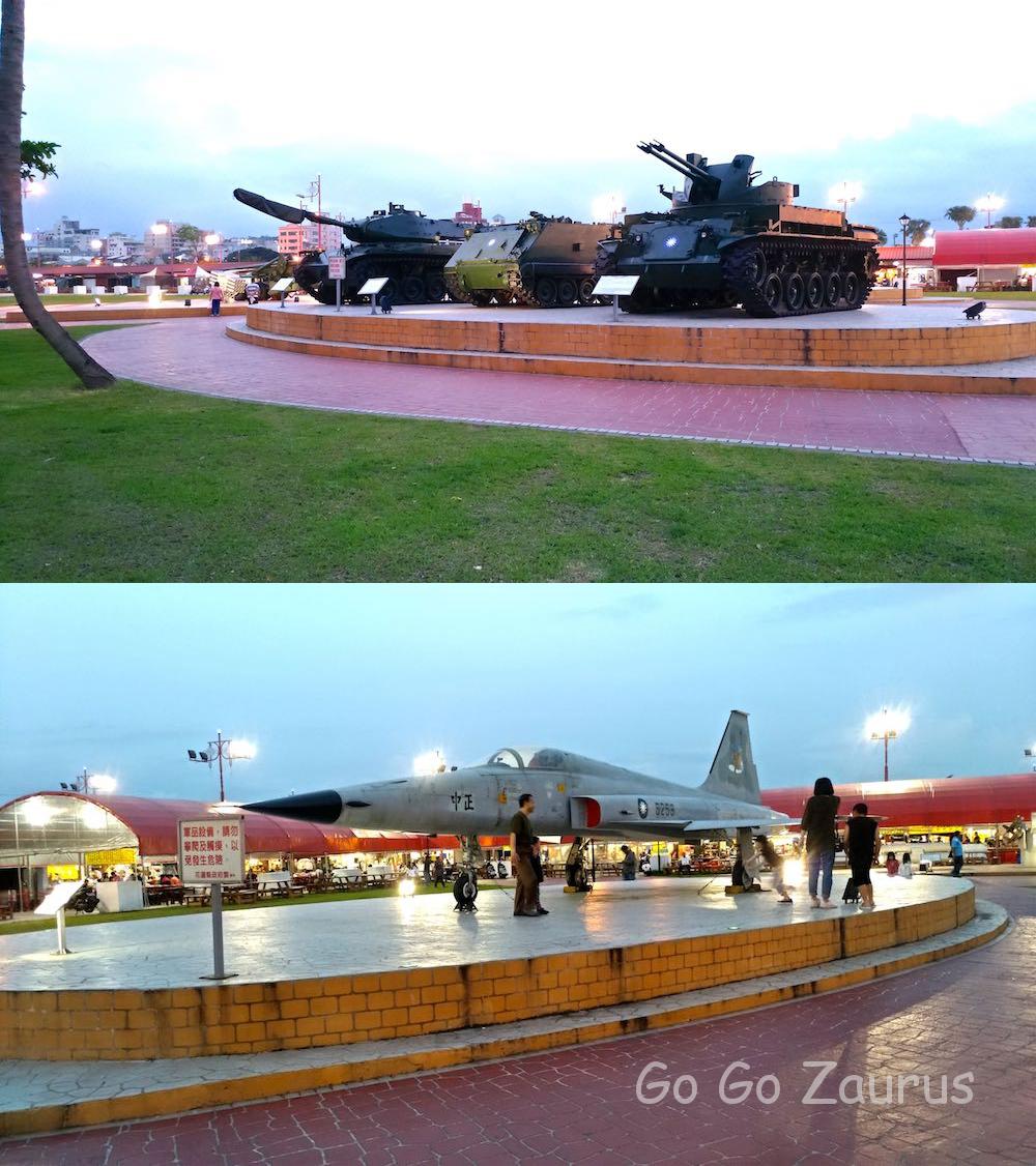 戦車と戦闘機