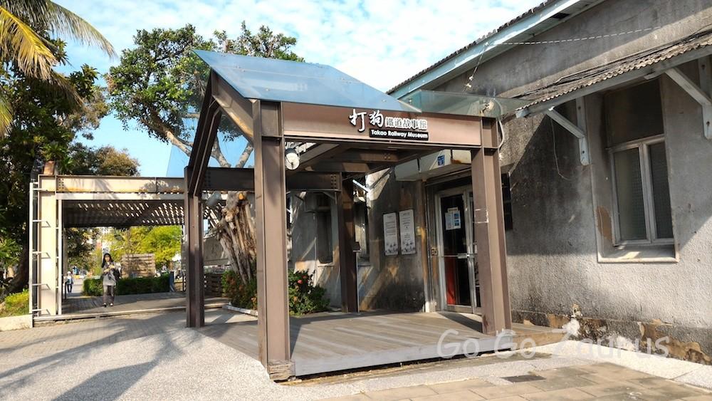 鉄道博物館入口