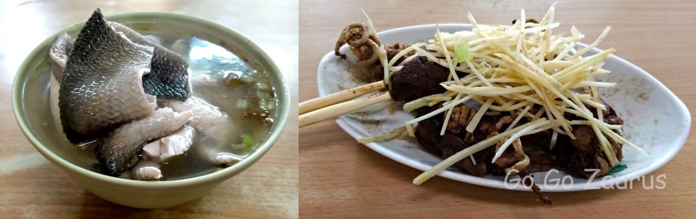 魚皮湯&煎魚肝