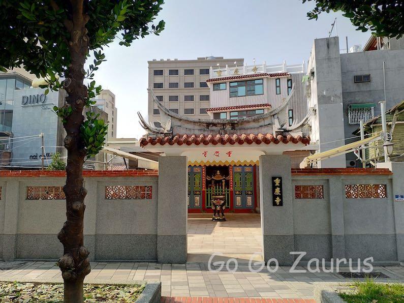 重慶寺正面