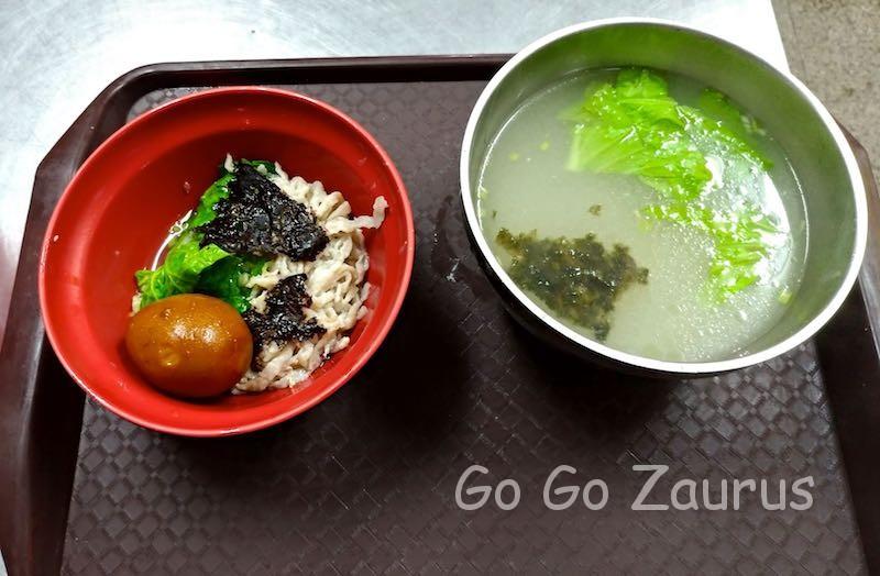 乾魚麺(大)と総合丸湯
