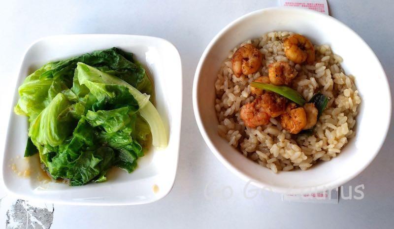 蝦ご飯と茹野菜